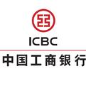 中国工商银行实习招聘