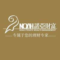 诺亚&#xf425富实习招聘