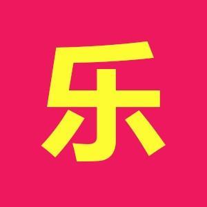 小乐&#xe8fe络实习招聘
