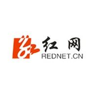 红&#xec61传媒实习招聘