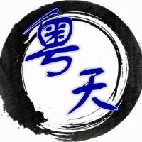 &#xef0c州粤&#xea5f科技实习招聘