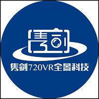 隽剑&#xf56a络科技实习招聘