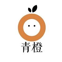 青橙文化实习招聘