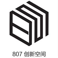 807创新空间实习招聘