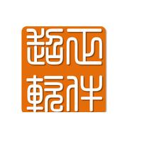 超正&#xe944&#xe816实习招聘