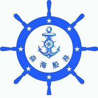森海船务实习招聘