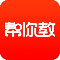 广州闻乐教育科技实习招聘