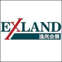 上海逸岚&#xe64e展实习招聘