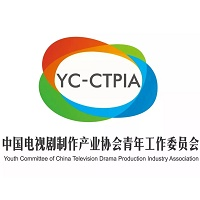 中国电视剧制作产业协会青工委实习招聘