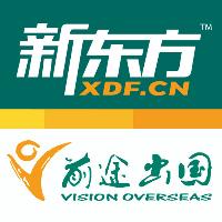 新东方&#xec35途出国实习招聘