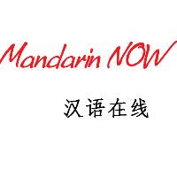 汉语在线实习招聘
