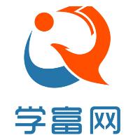 学富&#xe525实习招聘