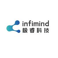 极睿科技 INFIMIND实习招聘