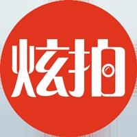 &#xf49c&#xf49c炫拍实习招聘