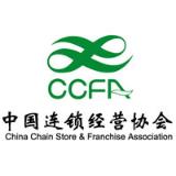CCFA实习招聘