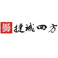 捷诚&#xf852方实习招聘