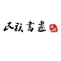 弘艺自由人实习招聘