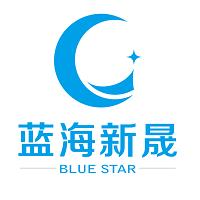 蓝海新晟实习招聘