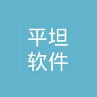 武汉平坦&#xeeb9&#xe3ab实习招聘