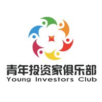 青年投资家俱乐部实习招聘