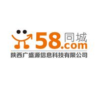 &#xf58c盛源实习招聘