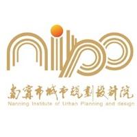 南宁市城乡规划设计研究院实习招聘