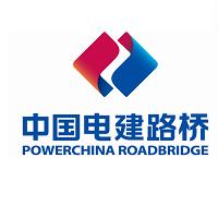 中电建路桥华南实习招聘
