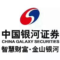 &#xe1f3河证券龙华营业部实习招聘