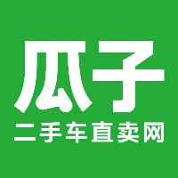 瓜子&#xf245手车实习招聘