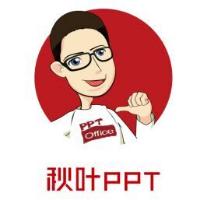 秋叶&#xea53&#xea53&#xf7db实习招聘