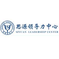 思源领导力中心实习招聘