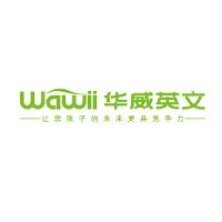 华威英语实习招聘