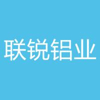 上海&#xe73f锐实习招聘