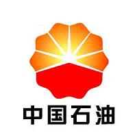 中国石油规划总院实习招聘