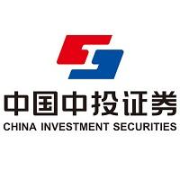 中国中投证券实习招聘
