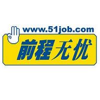 &#xef8e&#xe68c无忧实习招聘