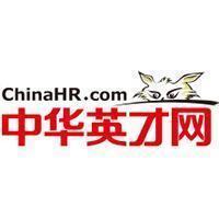 ChinaHR实习招聘