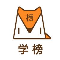 童&#xe058慧科技实习招聘