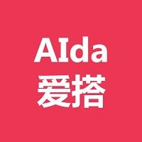 AIda爱搭实习招聘