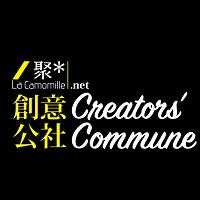 聚*创意公社展播中心实习招聘