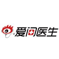 爱问医&#xea47实习招聘