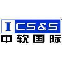中软国际实习招聘