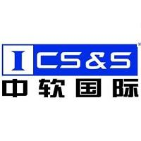 中&#xefcd国际实习招聘