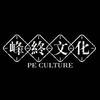峰终文化实习招聘