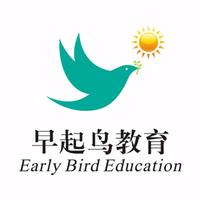 早起鸟教育实习招聘