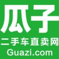 瓜子&#xf246手车实习招聘