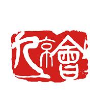 九京&#xedee实习招聘
