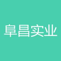 阜昌实业实习招聘