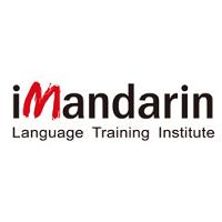 爱马德语言培训实习招聘