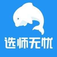 选&#xed00无忧实习招聘